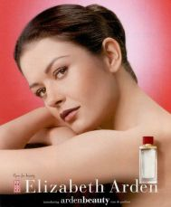 Дамски парфюм Elizabeth Arden Arden Beauty EDP 30 ml