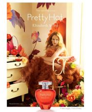 Дамски парфюм  Elizabeth Arden Arden Pretty Hot EDP 100 ml
